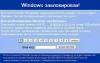 Вирусные баннеры - новая опасность в сети интернет